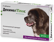 Дехинел® Плюс (Dehinel® Plus) XL для собак крупных пород, 2 таблетки